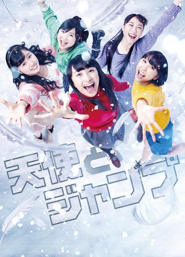 Momoiro Clover Z's Tenshi to Jump hitting Blu-Ray and DVD May 14th (2)
