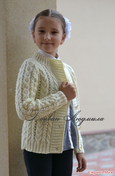 вязаная кофта на пуговицах All For Children вязание детское