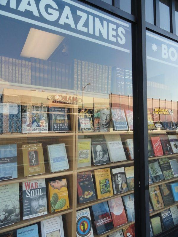Book Alley ~ Pasadena, California