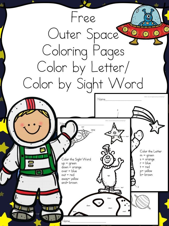 Outer space coloring pages color by letter sight word for Outer space theme