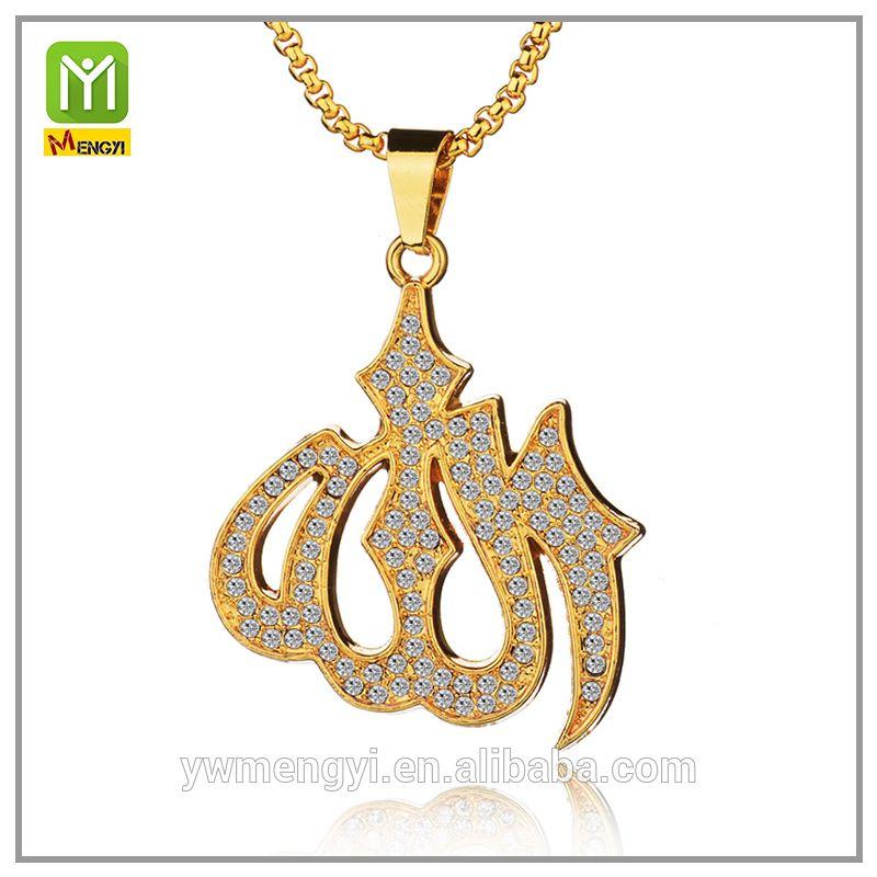 Allah Chain Mens
