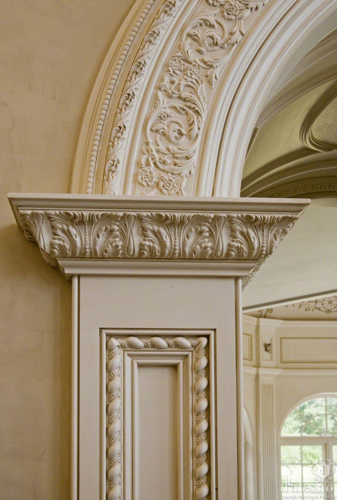 Molding detail  via:Showcase - European Inspired Kitchen