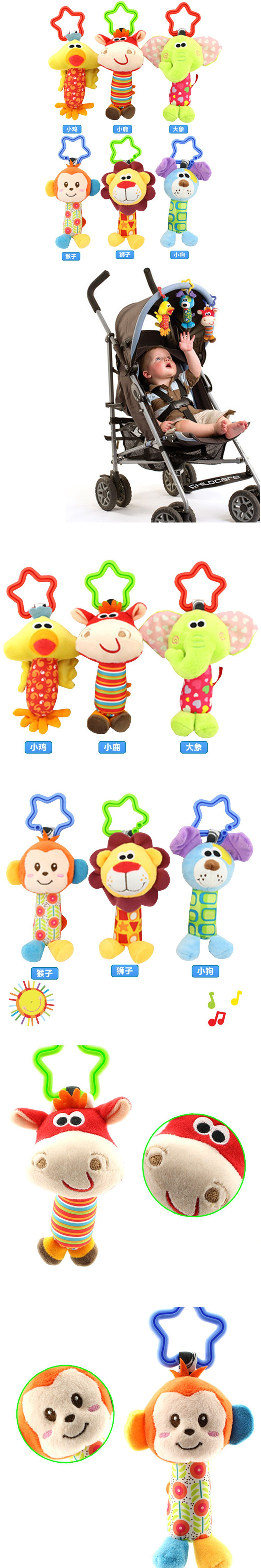 Car hanging toys  Infant Baby Hand Bell Animal Rattles Stick Six Kinds Of Animal Shape