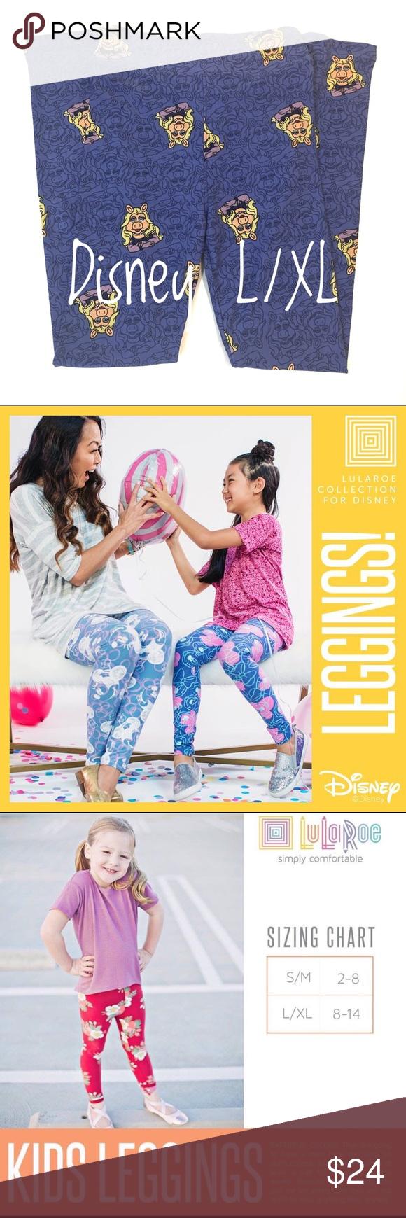 Kids Disney LuLaRoe Miss Piggy Leggings! NWT L/XL LuLaRoe