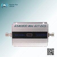 Репитер Mini GSM 1800 Mhz