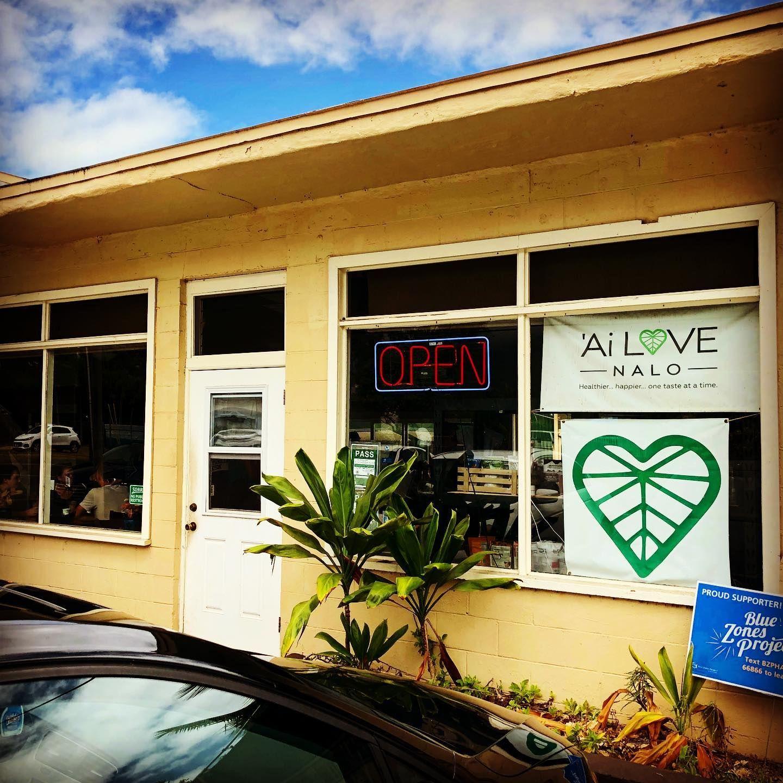 ワイマナロのお気に入りカフェ . . . ▲一日・一ハワイ ブログへはプロフィールのリンクからどうぞ!! . #ハワイ #アロハ #ハワイ好きな人と繋がりたい #hawaii #aloha #lovehawaii #hawaiilove #ハワイ旅行 #オアフ島 #ハワイ島 #マウイ島 #カウアイ島 #ラナイ島 #モロカイ島 #ビッグアイランド #ワイマナロビーチ #waimanalo #ailovenalo #アイラブナロ  #プランテーションアイスティー  #plantationicetea
