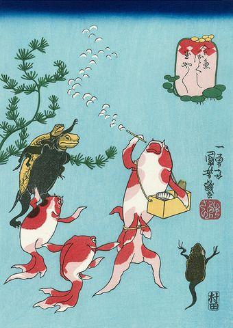 """Utagawa Kuniyoshi ~ Kingyozukushi Series「金魚づくし  玉や玉や」""""Kingyozukushi tamayatamaya"""""""