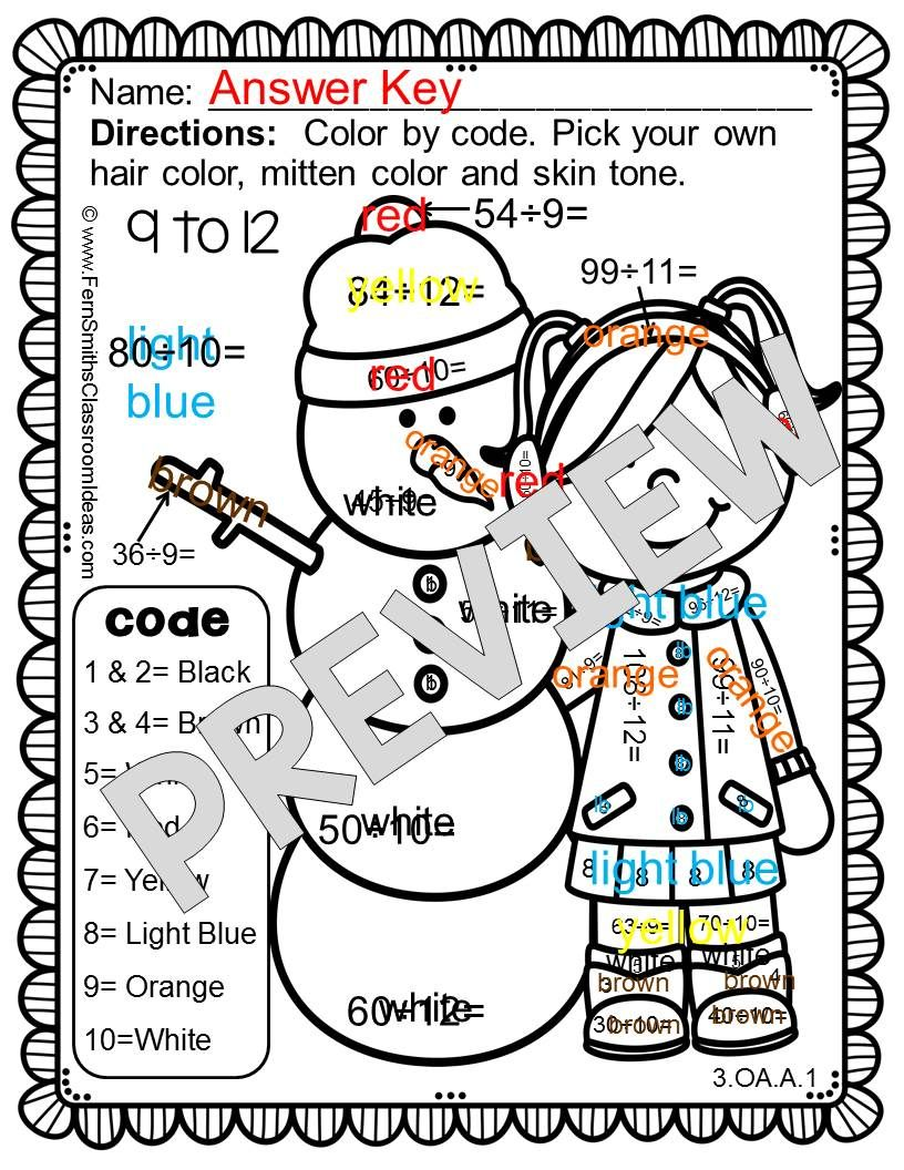 color by numbers winter math division no prep and low prep lessons rh pinterest com