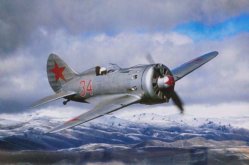 Советский истребитель И-16 | Военный самолет, Ввс и Авиация