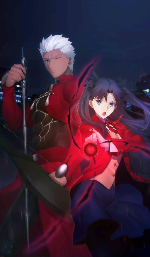 This Craft Essence was available during the Fate/stay