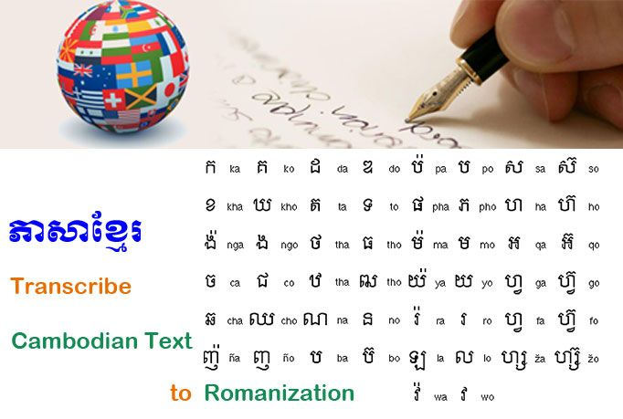 I just found this guy transcribe Cambodian Text to Romanization for $5, on fiverr.com