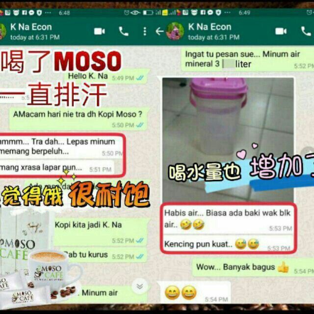 im selling moso cafe 3 box 1 shaker for rm230 get it - Shaker Cafe Ideas