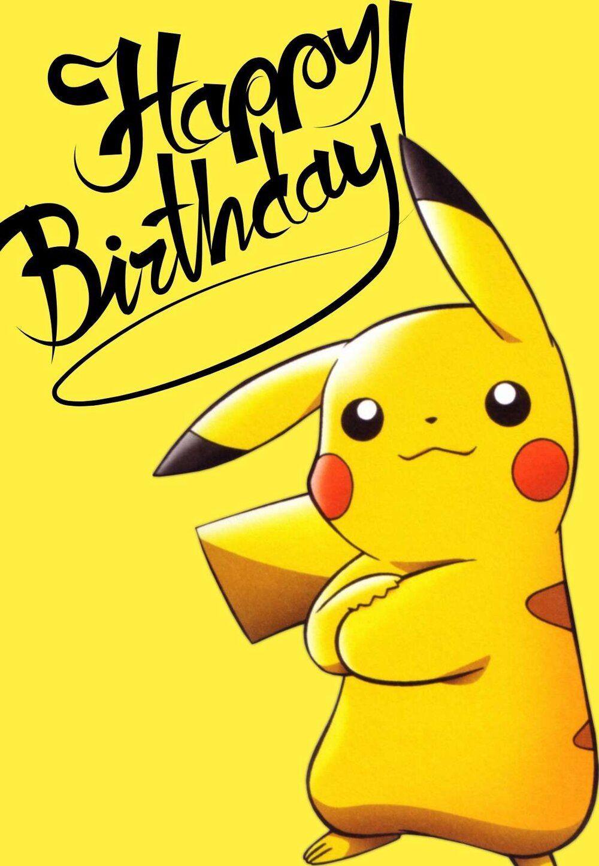 Pokemon Birthday Pokemon Birthday Card Birthday Card Printable