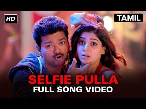 Youtube Songs Tamil Video Songs Video