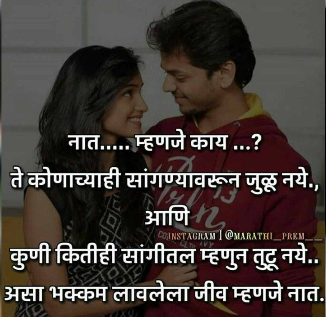 Pin By Harsh On Pulpakhru Couple Quotes Funny Life Quotes Pictures Bollywood Quotes
