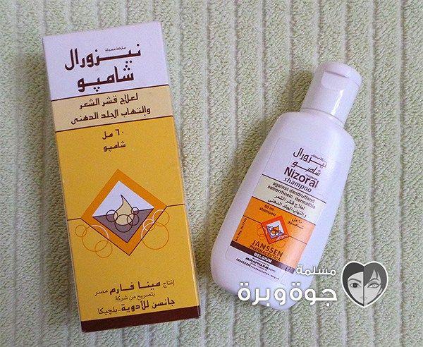 Nizoral Shampoo شامبو نيزورال لعلاج قشرة الرأس Hand Soap Bottle Shampoo Shampoo Bottle