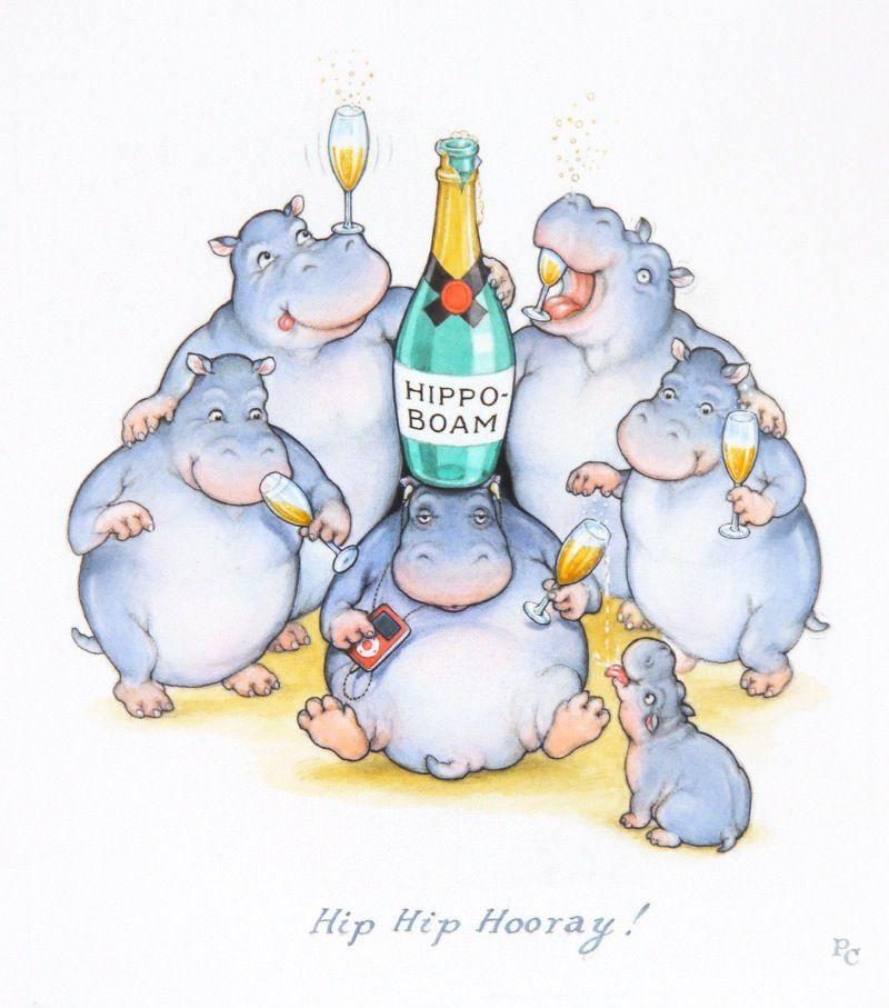 Открытки, открытка с бегемотиком на день рождения