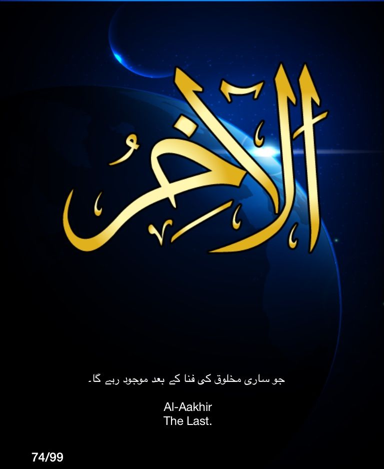 DesertRose,,, Allah