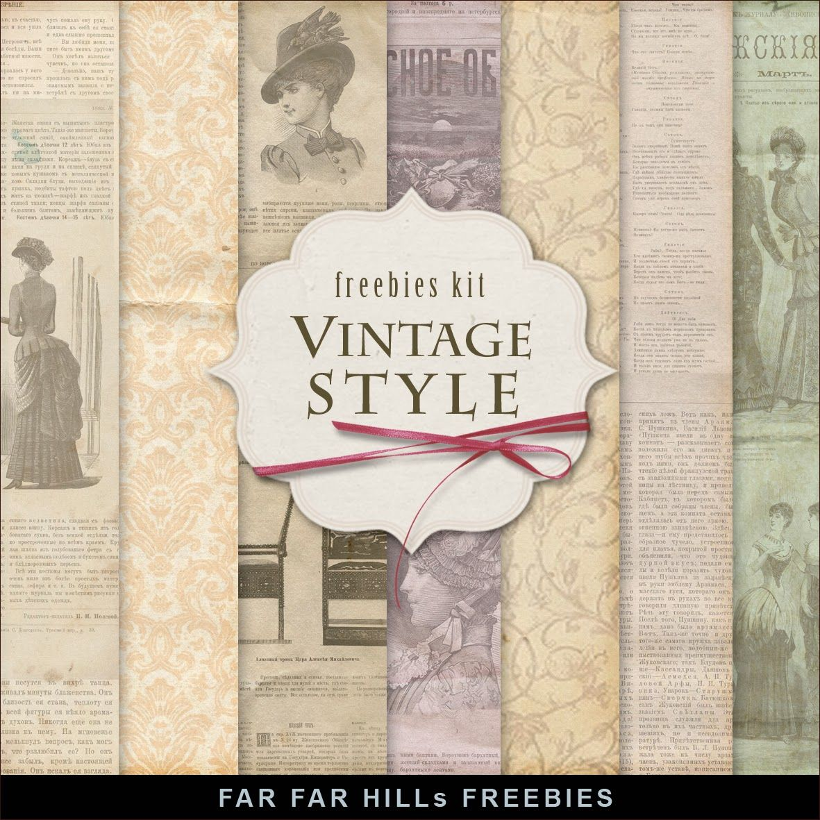 Far Far Hill: Freebies Background Kit - Vintage Style