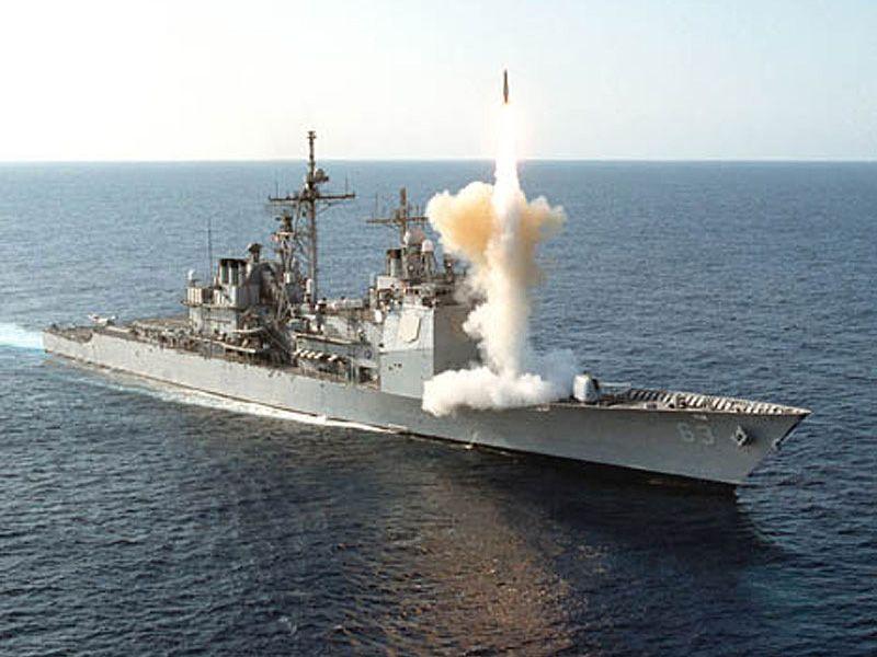 Αποτέλεσμα εικόνας για aegis missile cruiser