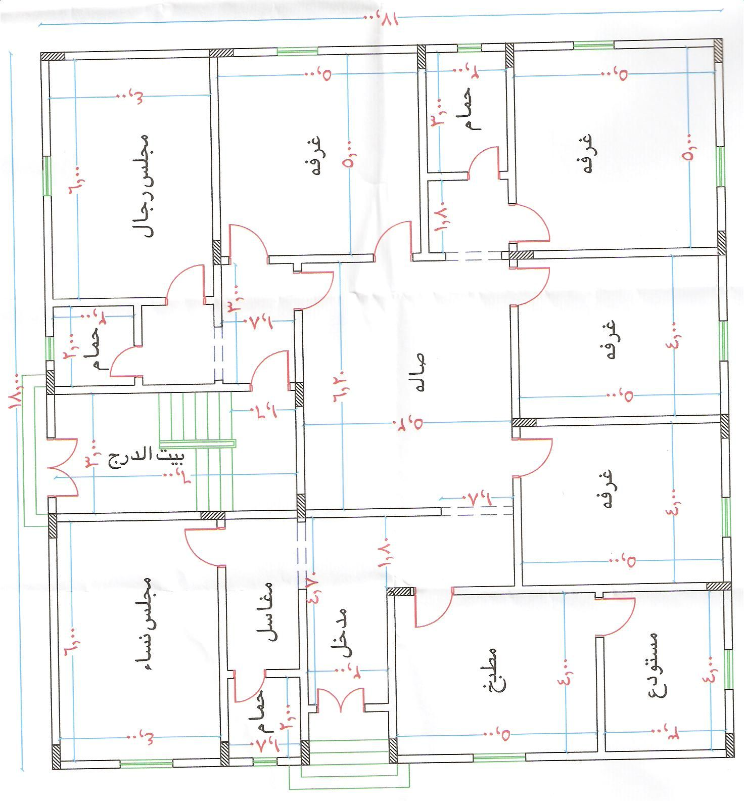floor plans diagram home decor  [ 1472 x 1584 Pixel ]
