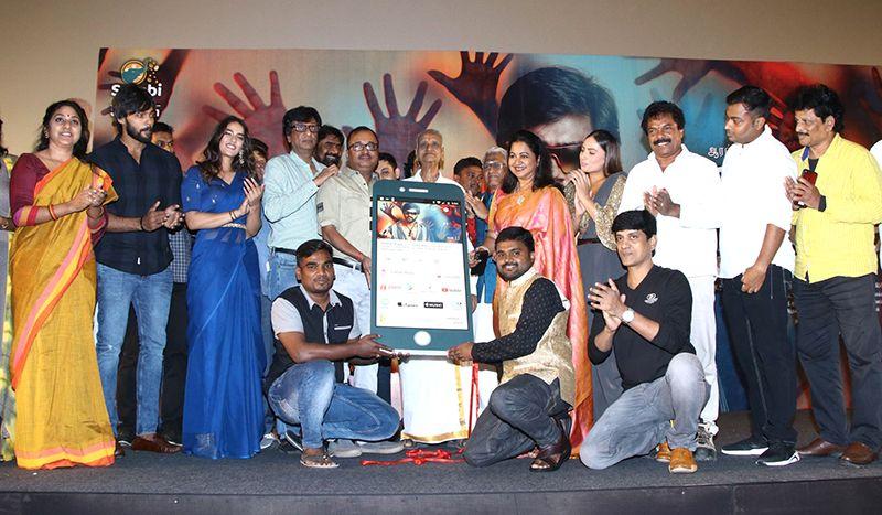 Actress Raadhika Sarathkumar Speech At Market Raja MBBS Movie Audio Launch