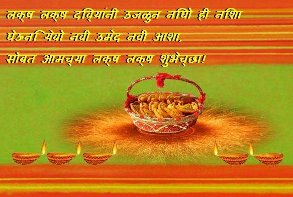 Diwali is auspicious gif of maa laxmi say yes to diwali greetings top happy diwali sms and messages in hindi 140 characters m4hsunfo