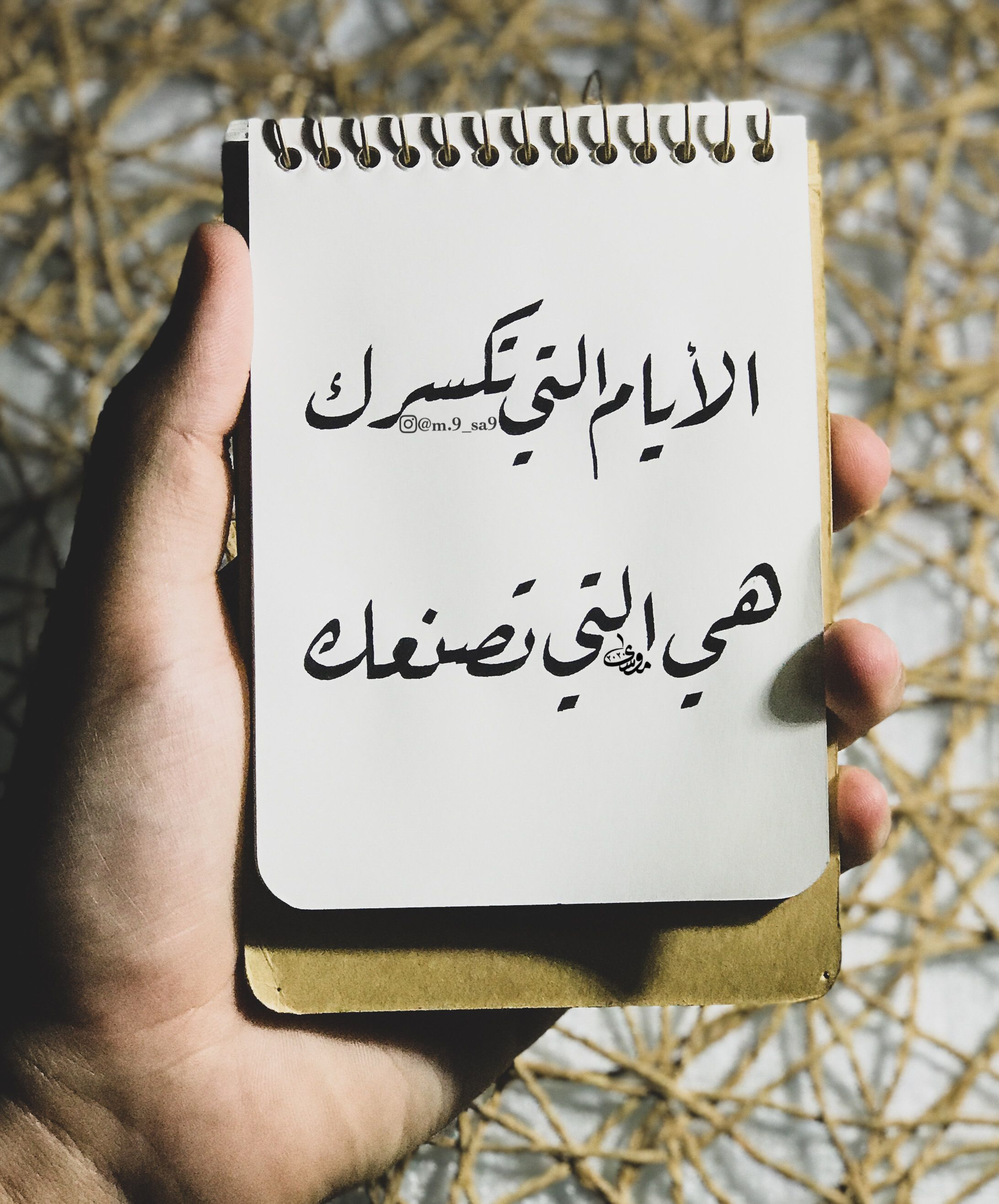 Login Instagram Words Quotes Lettering Arabic Quotes
