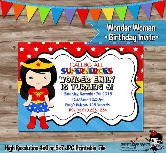 WONDER WOMAN Invitation Wonder Woman By KawaiiKidsDesign On Etsy