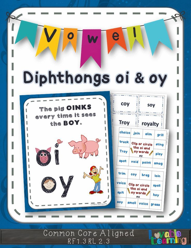 Oi & Oy Vowel Diphthongs