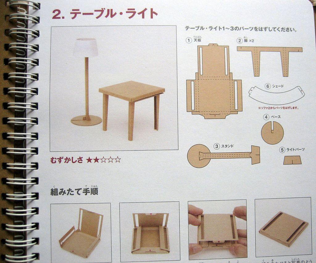 Muebles de Cartón miniatura! | Cartón, papel | Muebles de