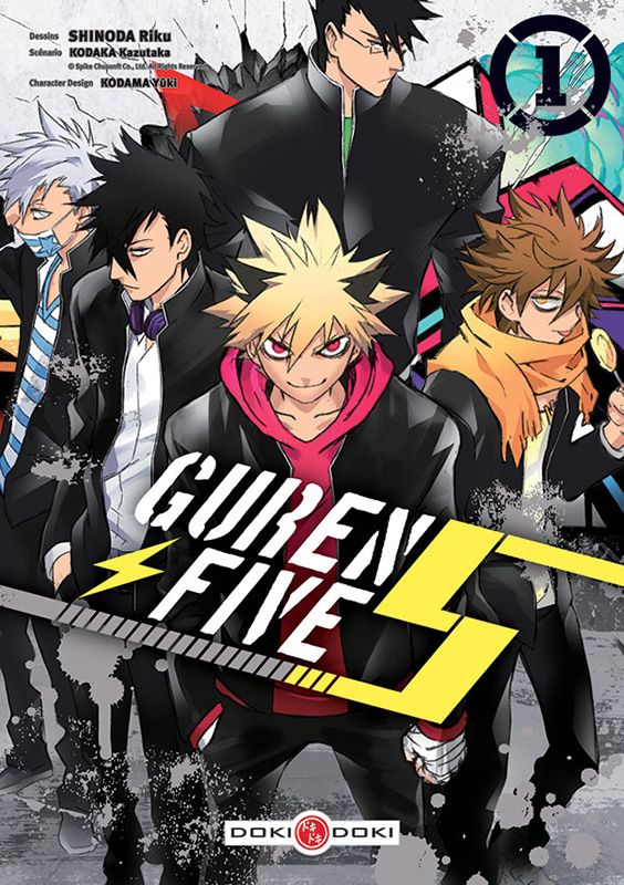 Guren Five Manga série Animé, Manga et Chronique