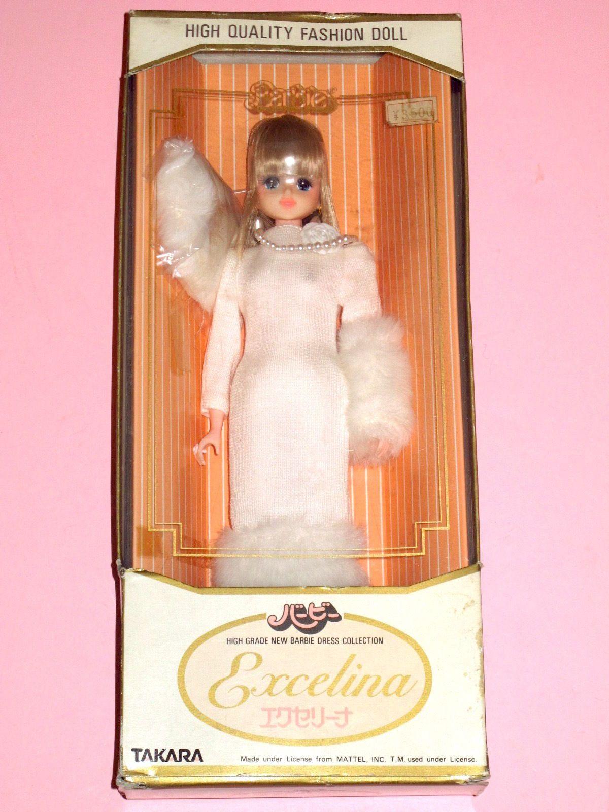"Takara Excelina 11"" Barbie Doll Mattel NRFB 223.5+50"