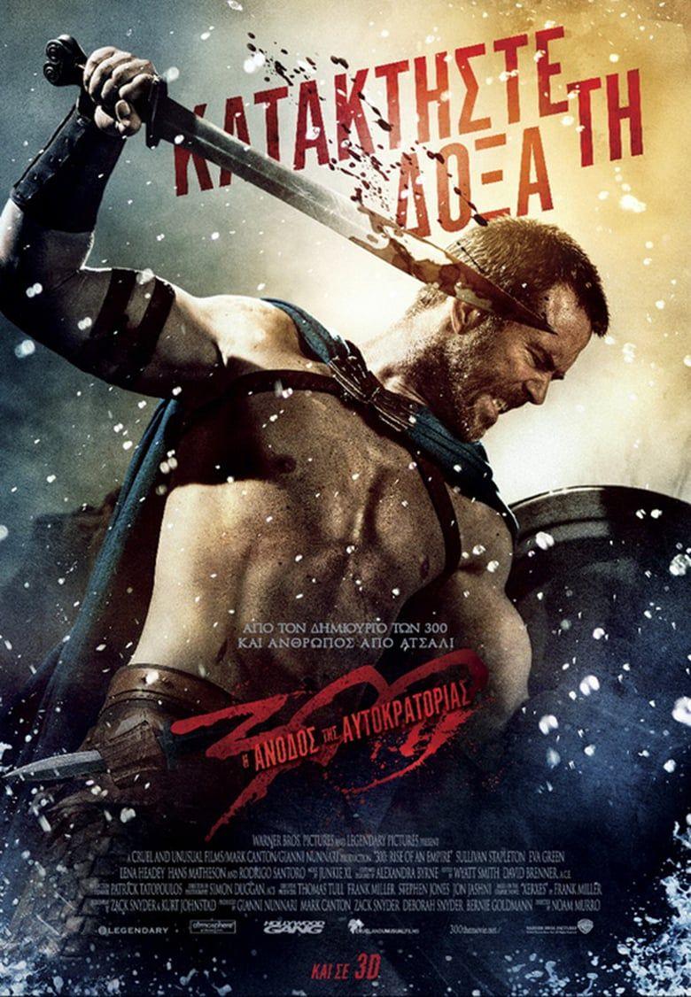 300 Rise Of An Empire Teljes Film Hungary Magyarul 300 Riseofanempire Teljes Magyar Film Videa 2019 Mafab Mozi Inda Empire Movie 300 Movie Empire