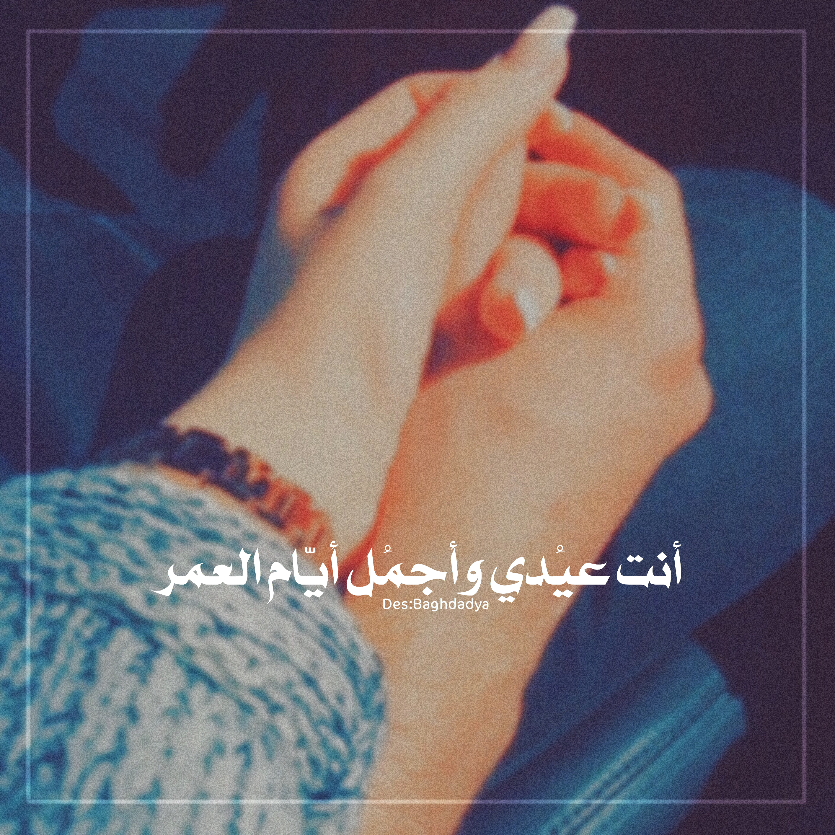 Pin By Ayesha On Words Of Value Arabic Love Quotes Words Quotes