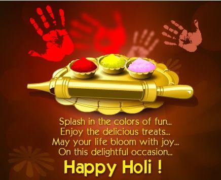 Rango Ki holi Festival of Colours 2015 sms ,messages,status,wishes