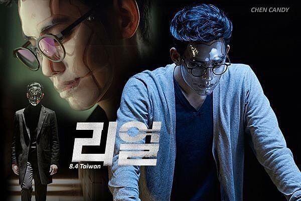 Kim Soo Hyun! REAL