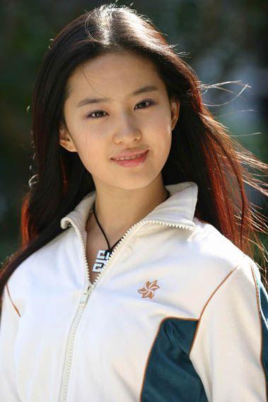 Most Beautiful Asian Girl