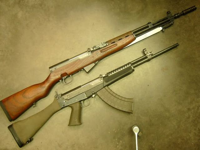 Pin by SKS Depot on SKS Depot | Guns, Firearms, Tactical rifles