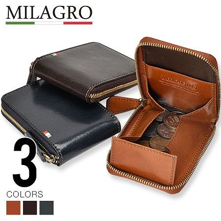 963d7f8870b4 手に馴染む小銭入れ Milagro(ミラグロ) イタリア製ヌメ革ラウンドジップボックスコイン
