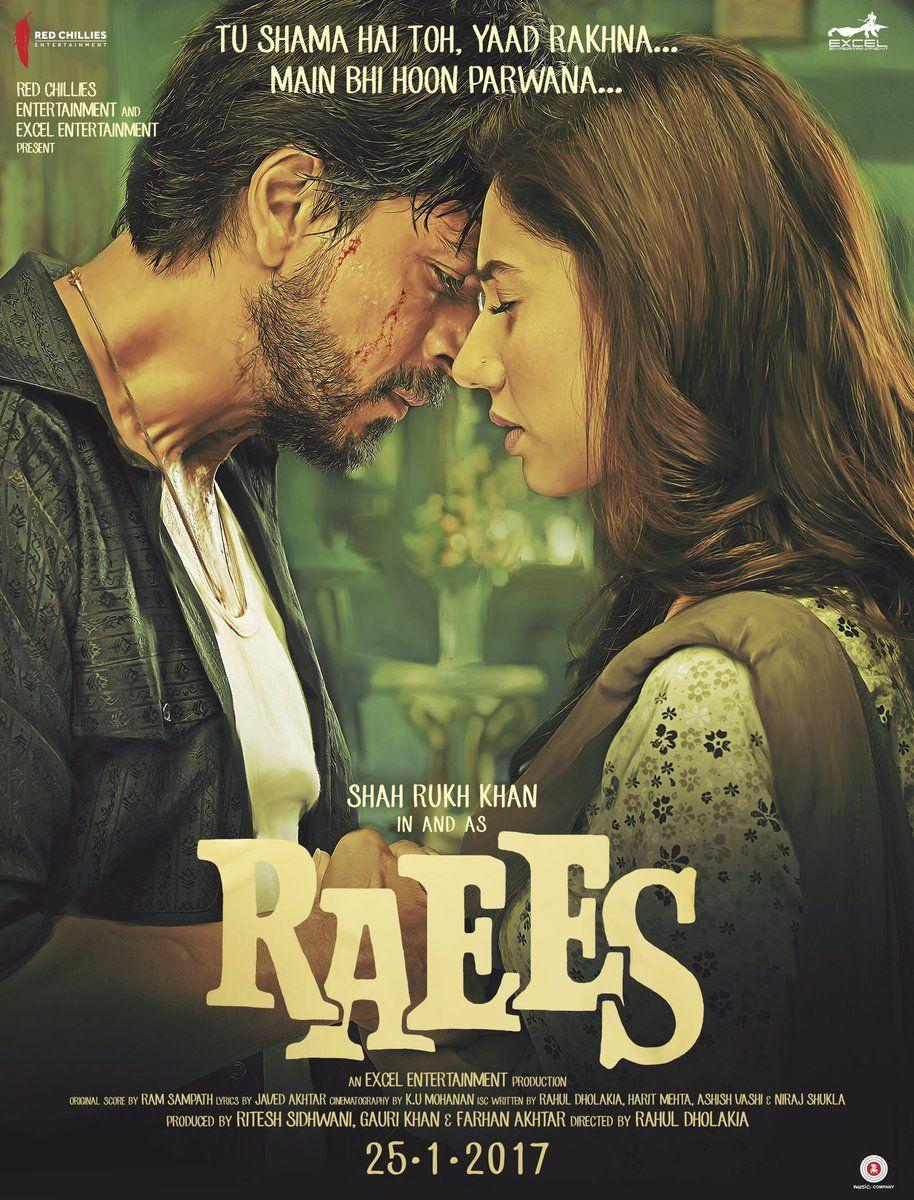 raees movie hd #wallpaper #comingtrailer #movie #raeesmovie #srk