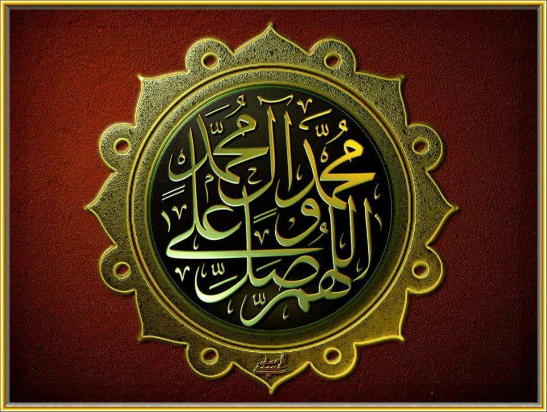 اللهم صل على محمد وال محمد Islamic Calligraphy Hoop Art Calligraphy Art