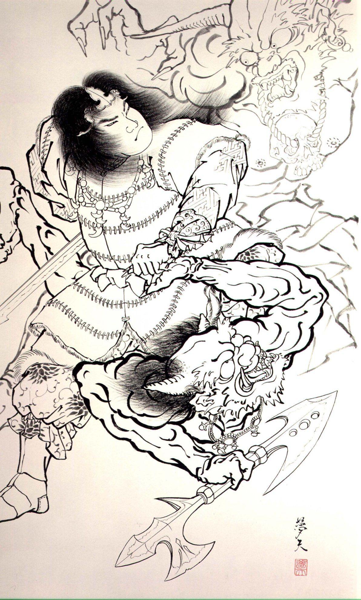 Asian Tattoos Illustrations: ปักพินโดย William Fears ใน Samurai