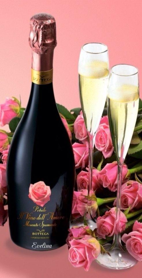 Pin By Leonor Lozada On ευχες γλυκα Happy Birthday Drinks Happy Birthday Greetings Friends Happy Birthday Celebration