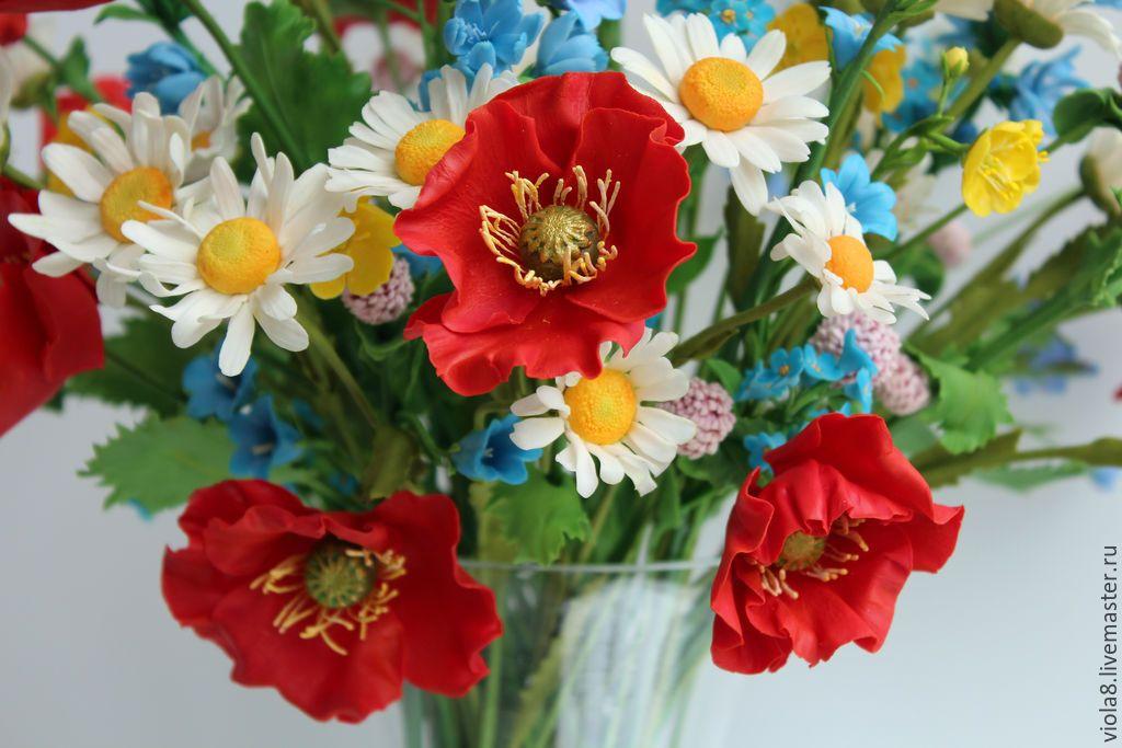 Полевые цветы зимой купить алло24» доставка цветов киев