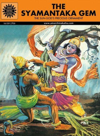 Indian Epics Amar Chitra Katha Guide The Syamantaka Gem Mythology Books Spiritual Images Hindu Art