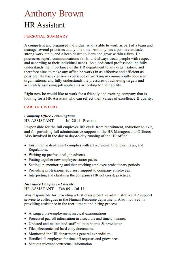 Cv Template For Over 40 Human Resources Resume Human Resources Hr Resume
