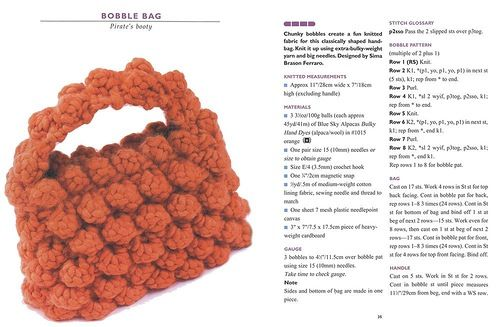 bedofdeadleaves — «Vogue Knitting Bags Two» на Яндекс.Фотках