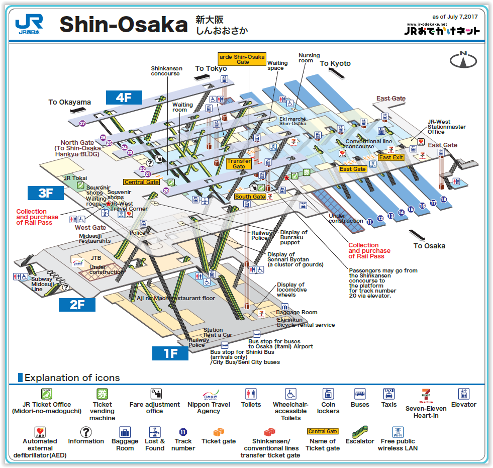 ShinOsaka Station Map Page 1 Japan Train Stations Pinterest