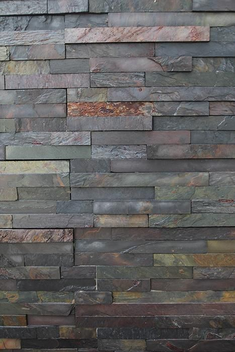 Multi Slate Wall Cladding Contains A Vivid Blend Of Red